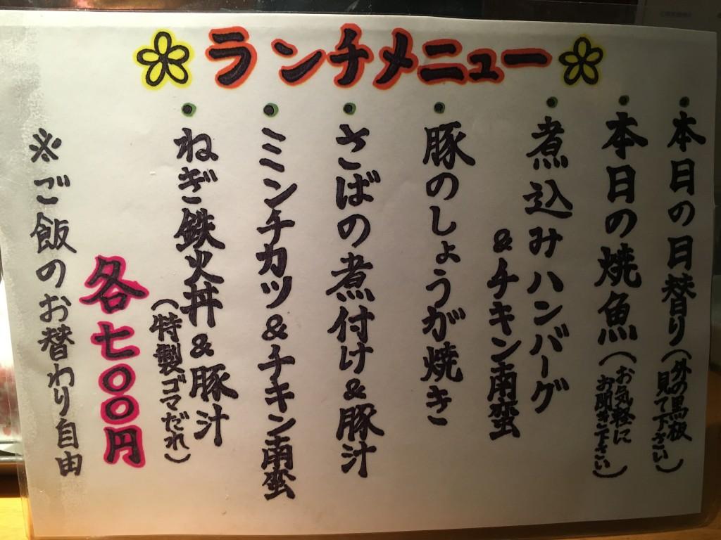 写真 2016-04-06 12 06 23