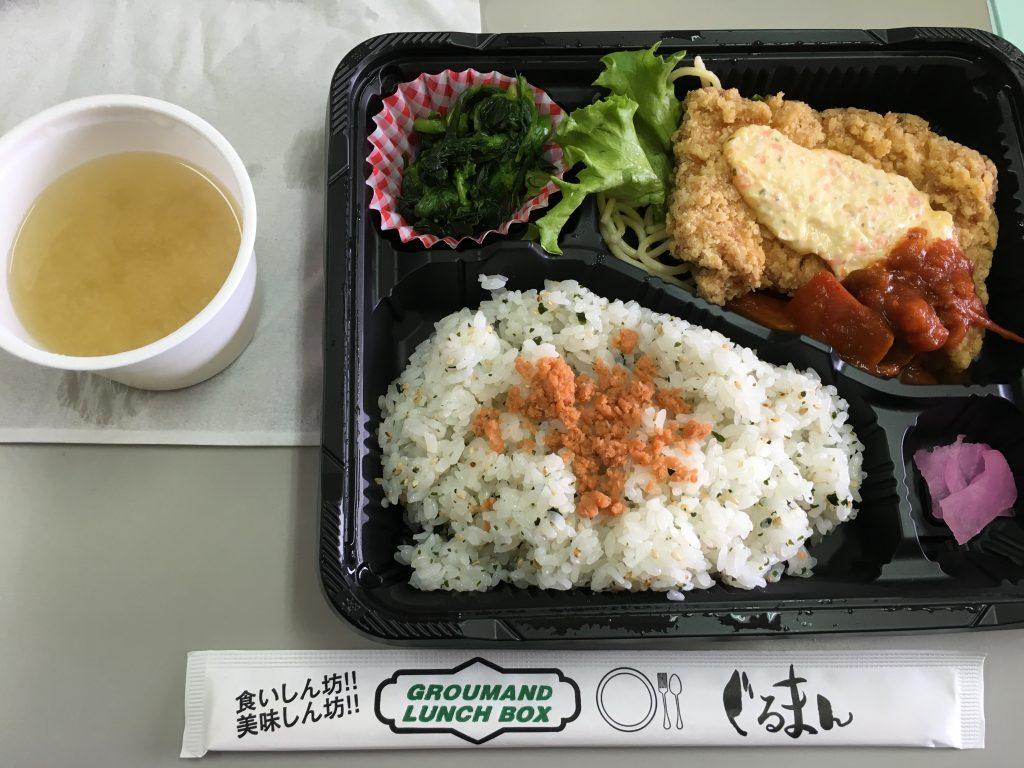西中島 弁当